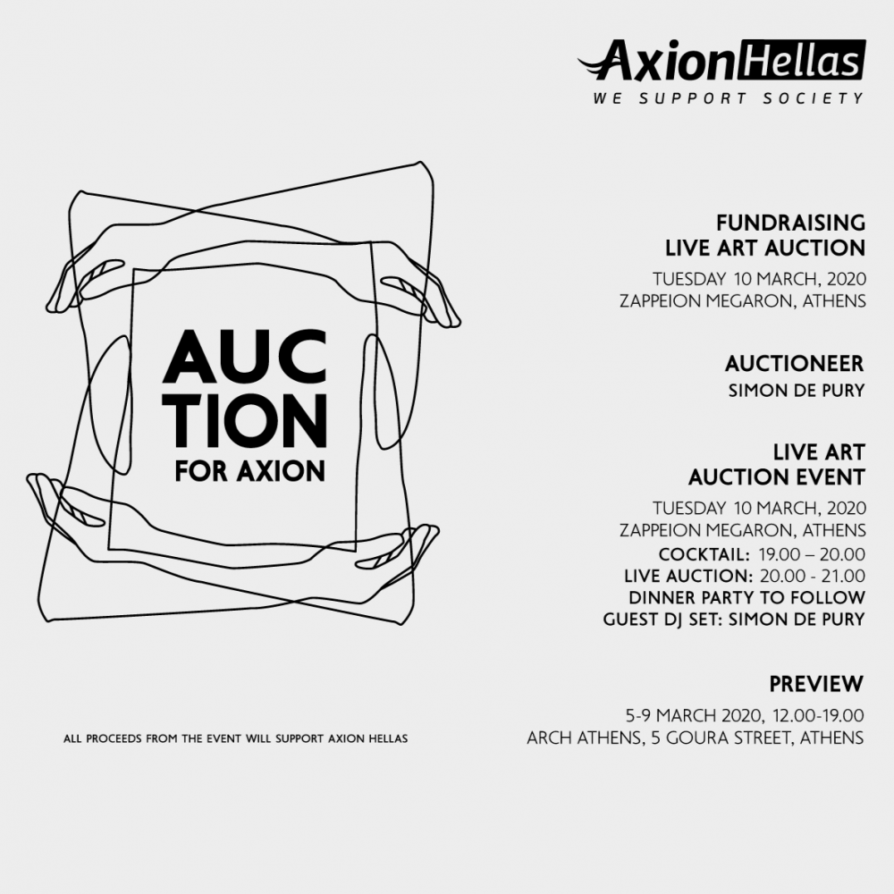 Auction for Axion