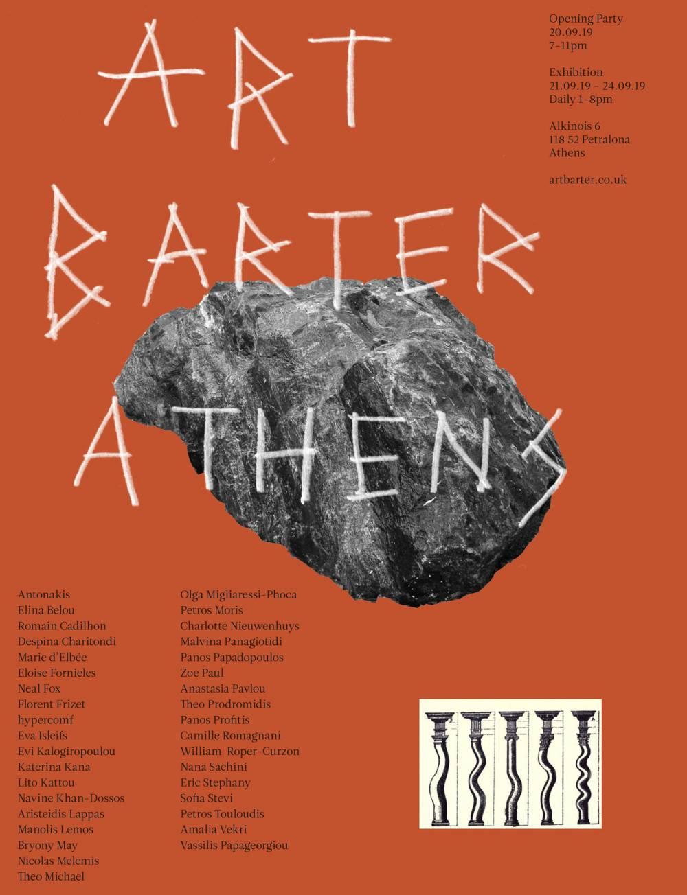 Art Barter Athens