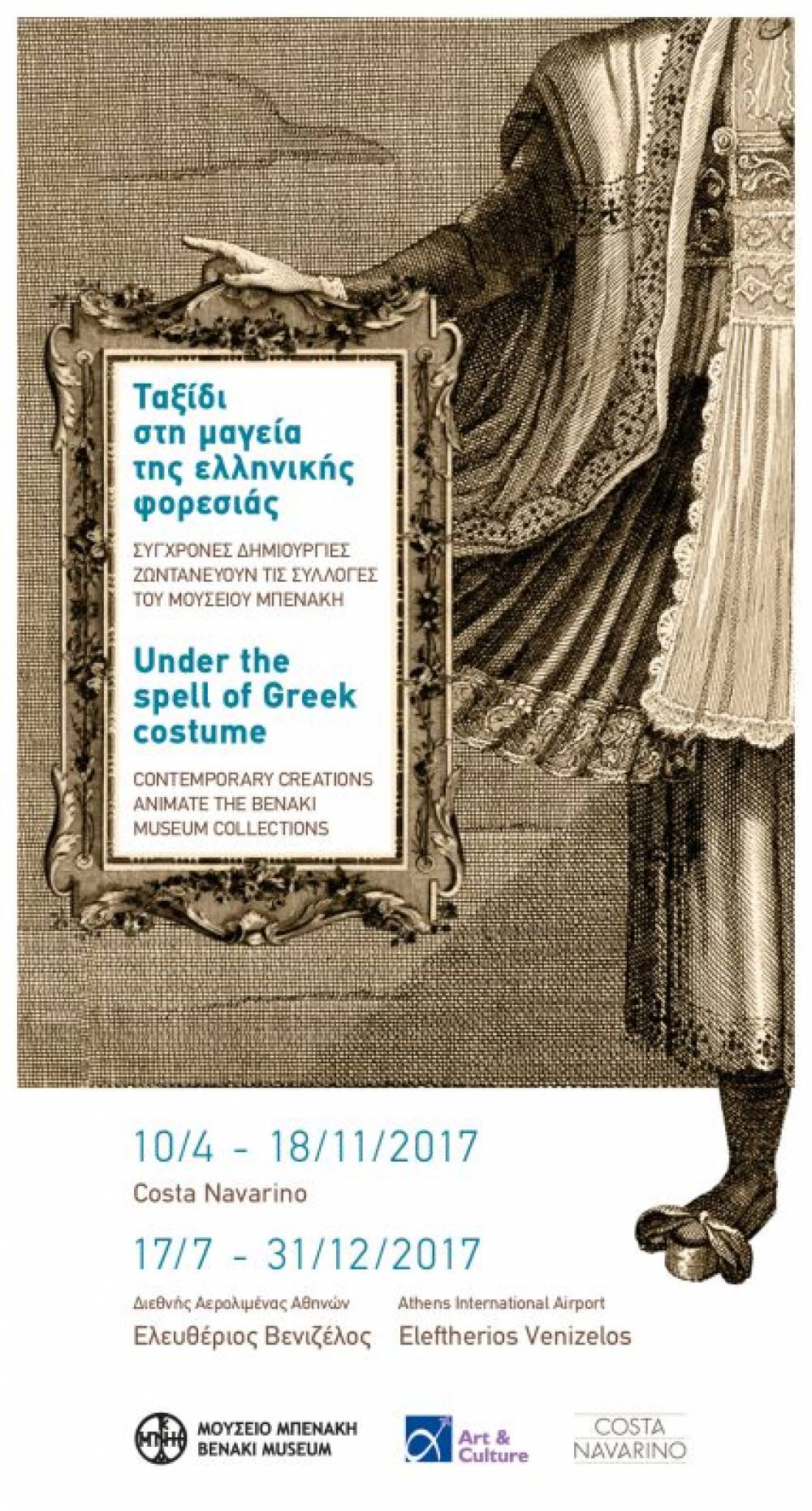 Under the spell of Greek costume