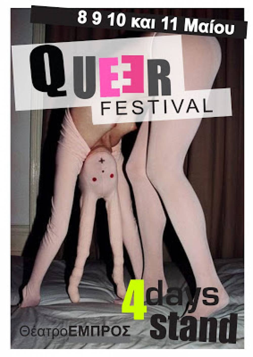 4 days stand Queer Festival