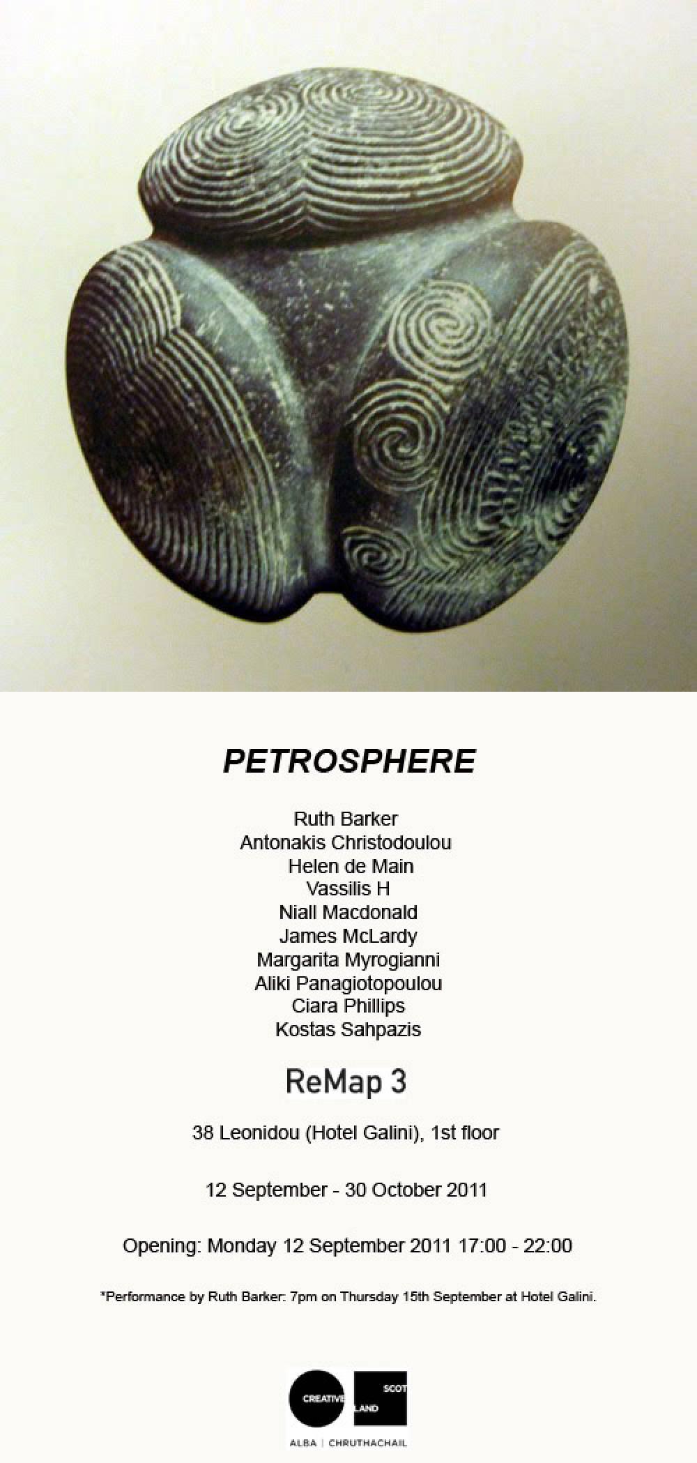 Petrosphere / ReMap 3